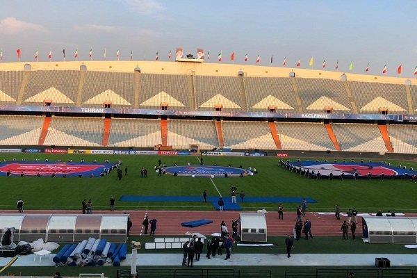 تمرین مراسم شروع بازی فینال در استادیوم آزادی