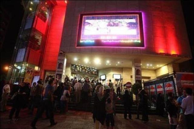 شب سوم فیلم فجر 37 ، اعلام 10 فیلم آرای مردمی