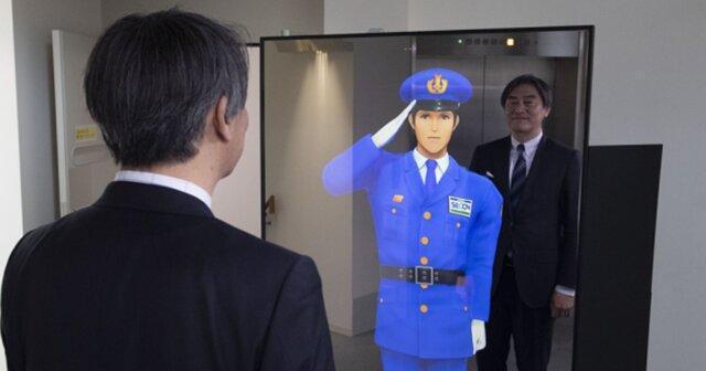 نگهبان مجازی جای نیروهای امنیتی را می گیرد