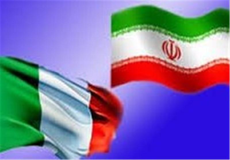 هیئت تجاری ایتالیا شنبه به تهران می آید