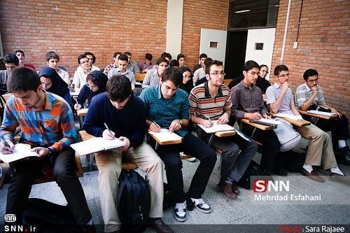 دوره آمادگی آزمون های زبان انگلیسی در دانشگاه فردوسی مشهد برگزار می گردد