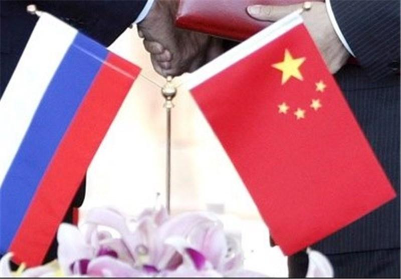 حجم مبادلات تجاری چین و روسیه به بیش از 100 میلیارد دلار می رسد