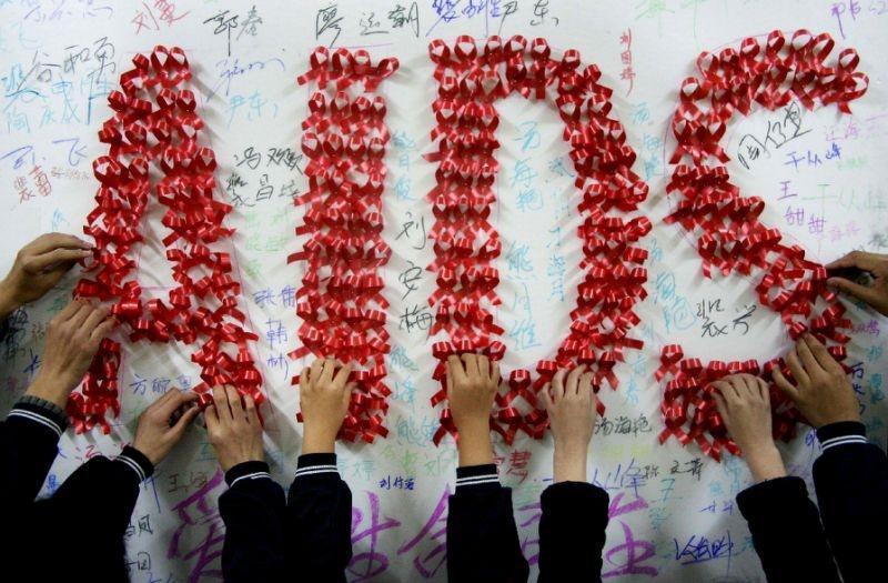 چین برای مبارزه با ایدز پزشکی سنتی را تبلیغ می نماید