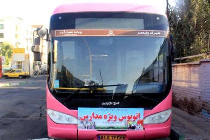 راه اندازی اتوبوس ویژه دانش آموزان در منطقه 17