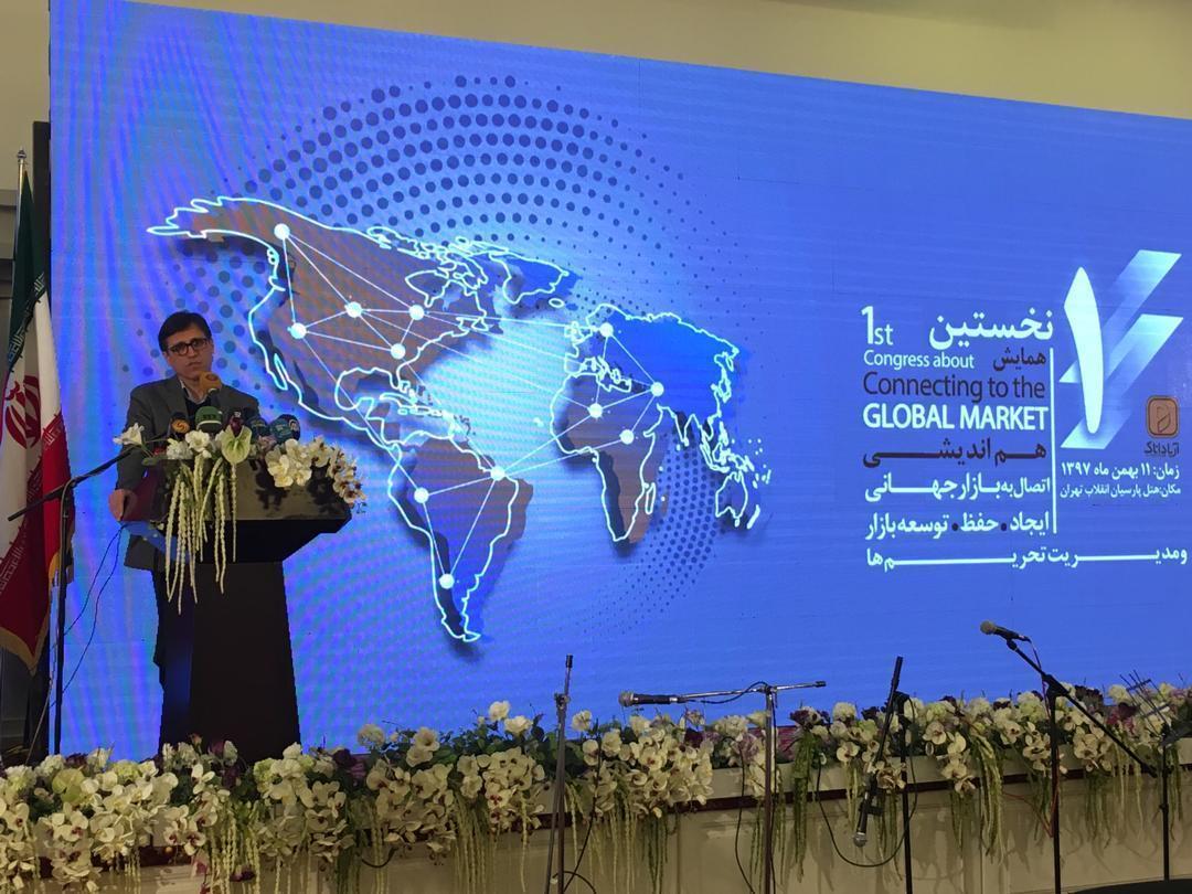استفاده از ظرفیت های ایران و اندونزی برای حل مسائل منطقه ای