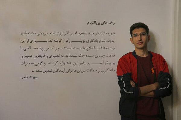 عکاس زنجانی، نامزد دریافت گرنت بین المللی عکاسی انگلستان