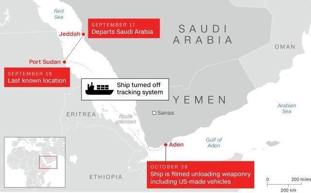 گزارش CNN درباره انتقال محموله سلاح های آمریکایی به یمن
