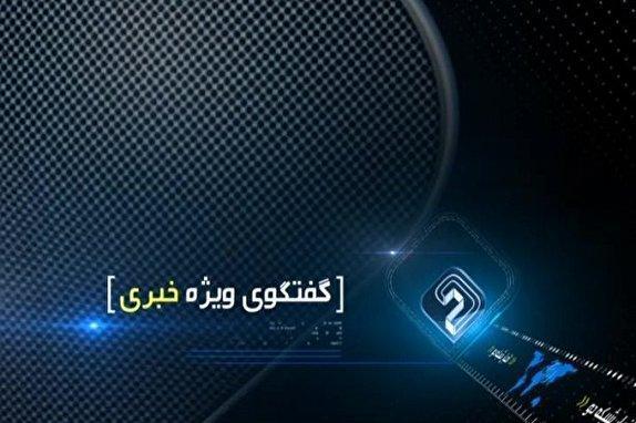 آنالیز آخرین شرایط سرمربیگری تیم ملی فوتبال ایران