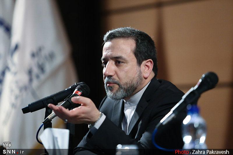 عراقچی: سفر های متقابل سران ایران و ژاپن استحکام روابط دو کشور را نشان می دهد