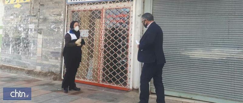 پلمب یک مسافرخانه و رستوران در زنجان