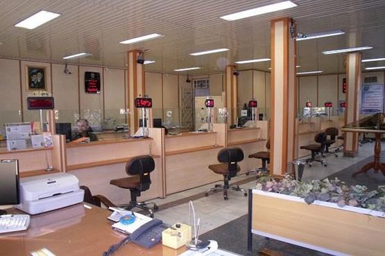 باجه عصر بانک ها در کشور از شنبه به مدت یک هفته تعطیل شد