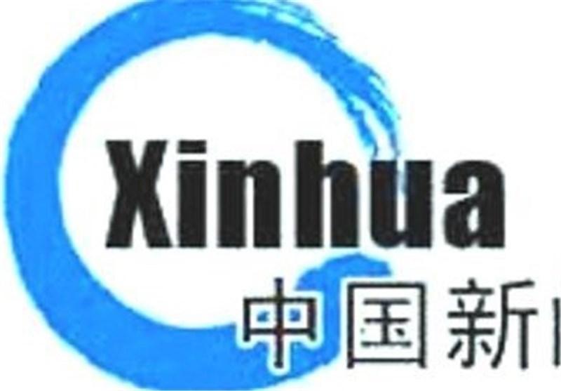 شینهوا: آمریکا یک عذرخواهی به چین بدهکار است