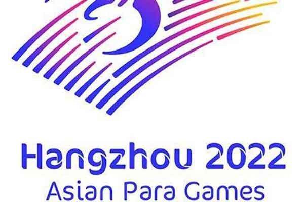 برگزاری بازی های پاراآسیایی 2022با نام اتحاد قلبها، درخشش آرزوها