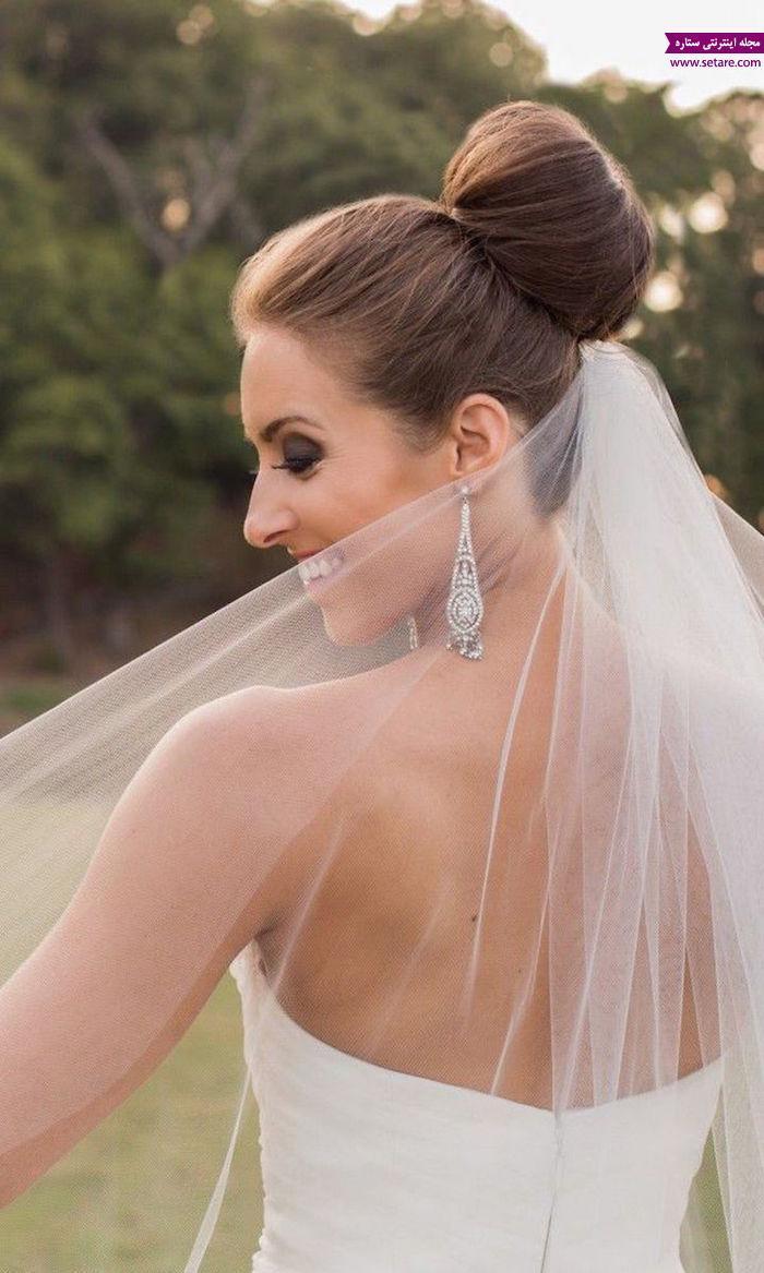 زیباترین مدل موی عروس