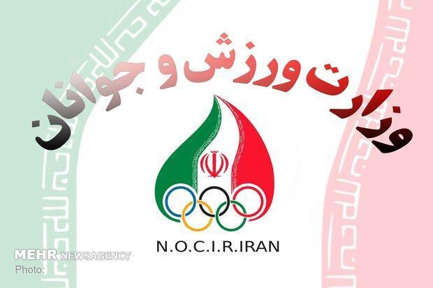 ملاک وزارت ورزش برای معین تکلیف بازنشسته ها قانون است نه بخشنامه