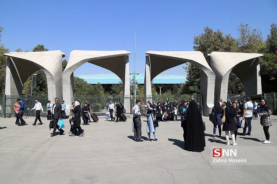 ترم تحصیلی جدید دانشگاه تهران غیر حضوری شد