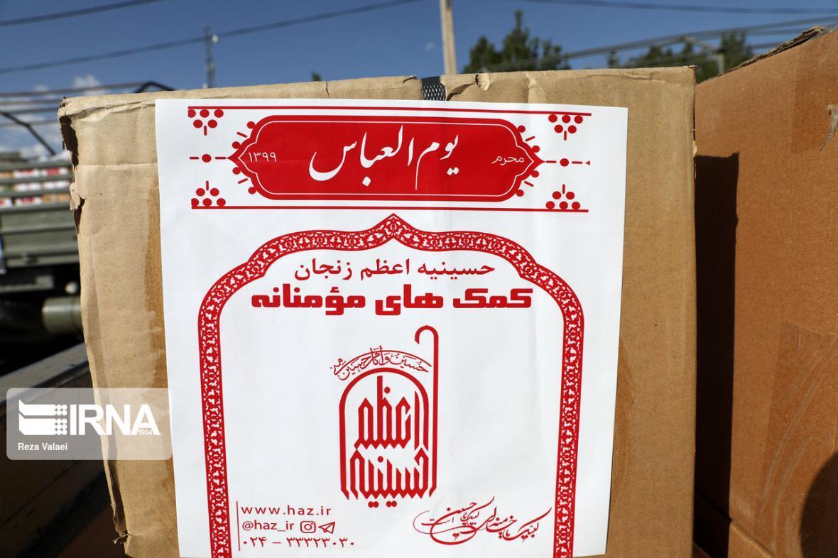 خبرنگاران عزاداران حسینی در زنجان با بصیرت و معرفت یوم العباس ماندگاری را رقم زدند