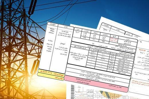 چه روش های برای استعلام و پرداخت قبض برق وجود دارد؟