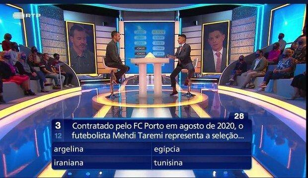 نام مهدی طارمی در مسابقه تلویزیونی پرتغال