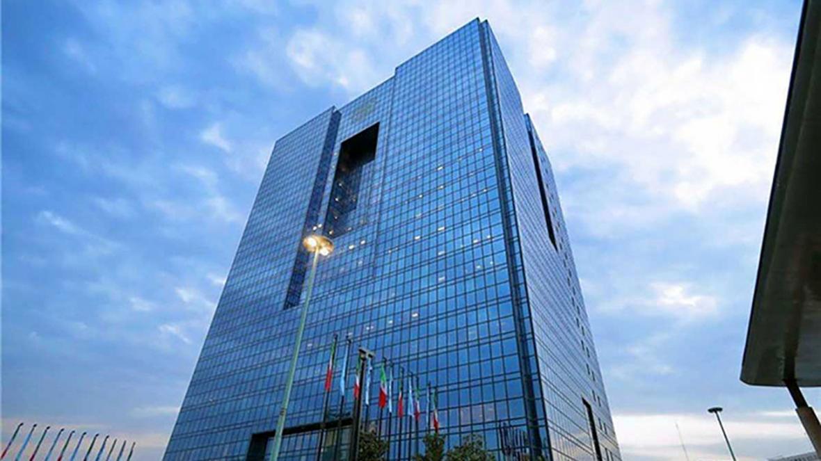 موافقت بانک مرکزی با تزریق نقدینگی به بانک ها