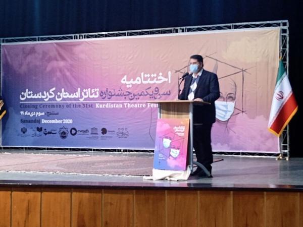 خبرنگاران پنج هزار نفر نمایش های جشنواره تئاتر کردستان را دیدند