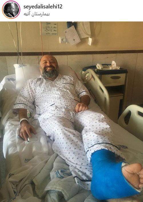 علی صالحی در بیمارستان بستری شد