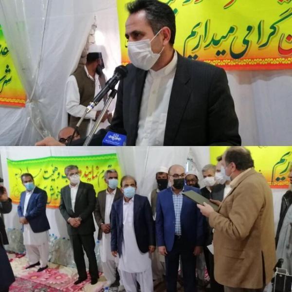سیستان و بلوچستان جزء 2 استان برتر کشور در حوزه تقسیمات کشوری