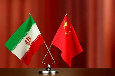 آمریکا تحریم های غیرقانونی علیه ایران را بردارد