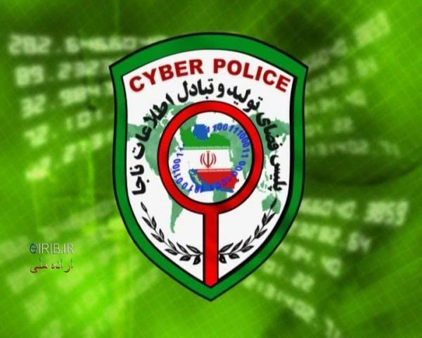 هشدار پلیس فتا درباره لینک های نوروزی
