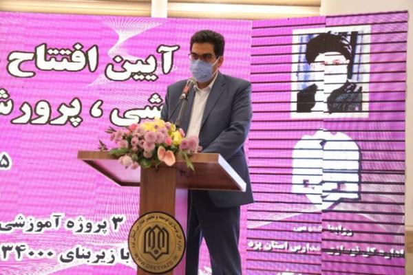 تداوم نهضت مدرسه سازی از روستاهای دورافتاده تا مرکز استان یزد