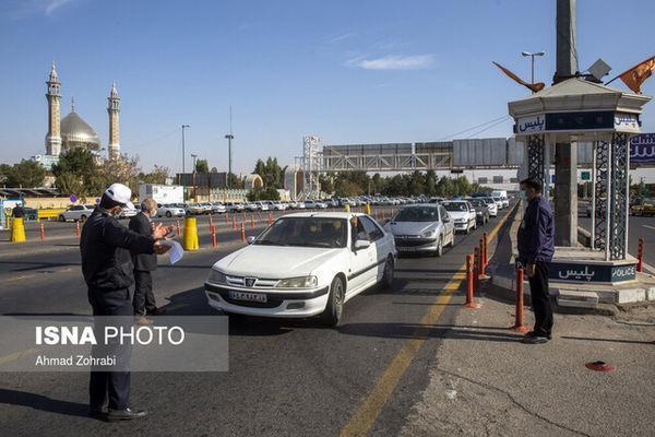 تردد بین استانی با خودروی شخصی در کشور ممنوع می گردد