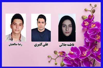 افتخارآفرینی دانشجویان دانشگاه مازندران در مرحله نهایی بیست و پنجمین دوره المپیاد علمی- دانشجویی کشور