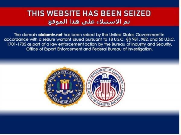 آمریکا سایت العالم را توقیف کرد