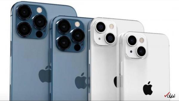 دوربین های آیفون متحول خواهند شد